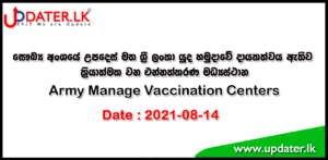 Army Manage Vaccination Centers