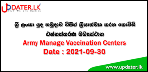 Army Manage Vaccination Centers Today
